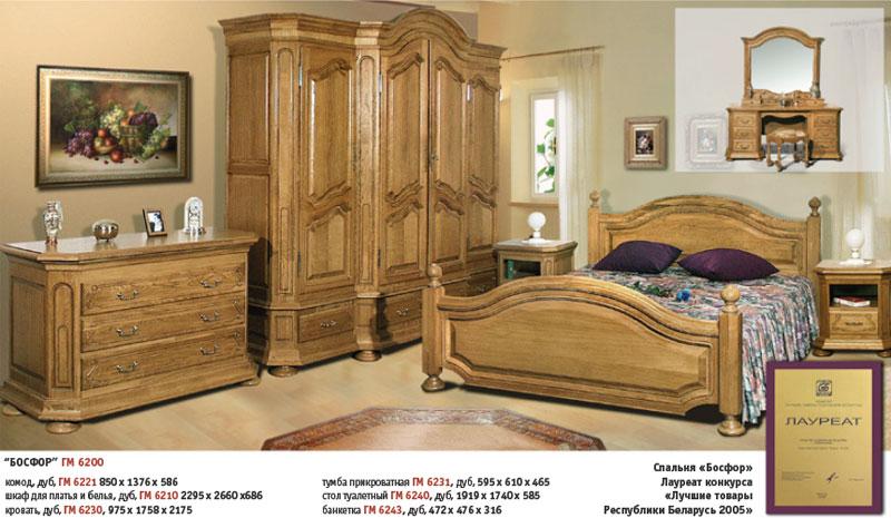 программа элитной мебели босфор белорусская мебель из массива